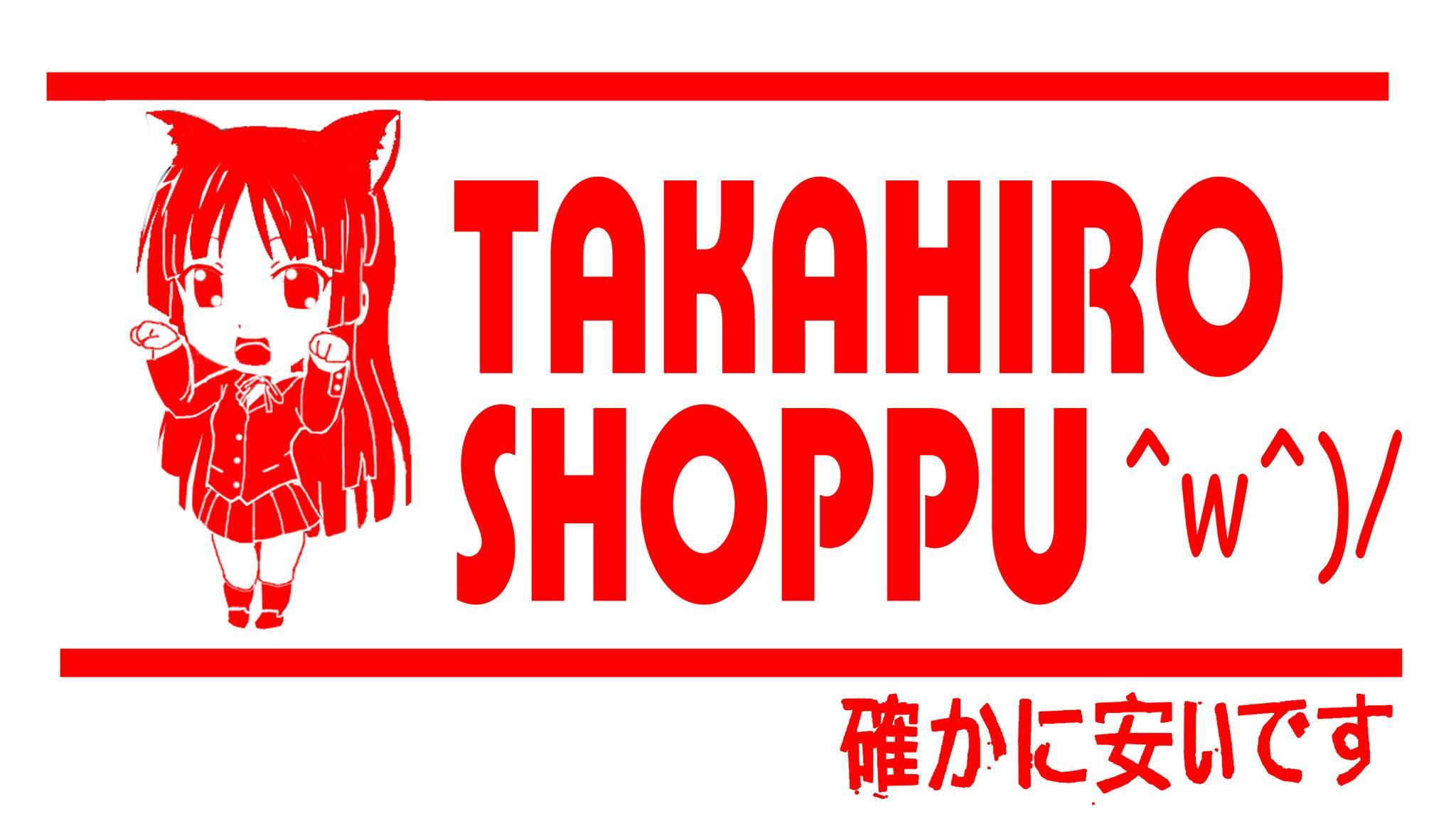 Takahiro Shoppu